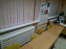 Экраны для школ и детского сада